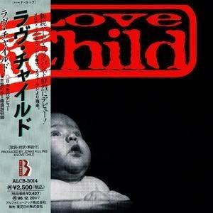 Love Child – Love Child (1994)