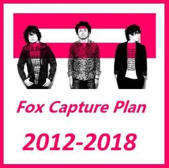 Fox Capture Plan - Discography (2012-2018)
