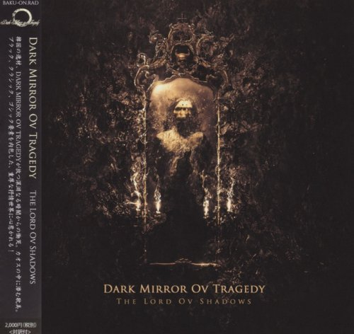Dark Mirror Ov Tragedy - The Lord Ov Shadows [Japanese Edition] (2018)