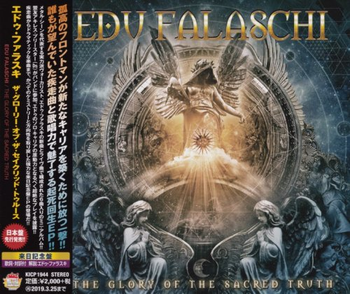 Edu Falaschi - The Glory Of The Sacred Truth [EP] [Japanese Edition] (2018)