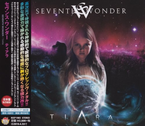 Seventh Wonder - Tiara [Japanese Edition] (2018)