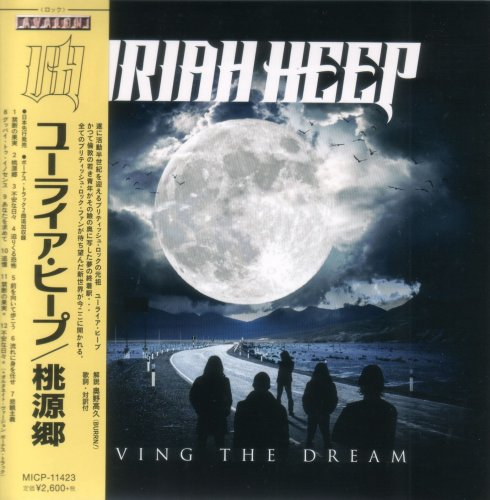 Uriah Heep - Living The Dream [Japanese Edition] (2018)