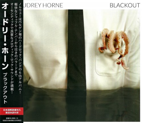 Audrey Horne - Blackout [Japanese Edition] (2018)
