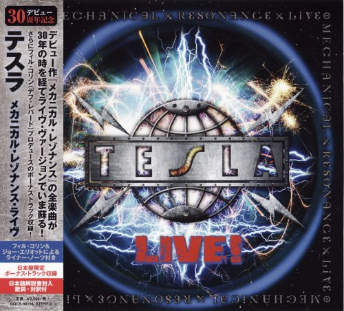 Tesla - Mechanical Resonance Live! [Japanese Edition] (2016)