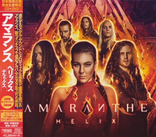 Amaranthe - Helix [CD+DVD] [Japanese Edition] (2018)