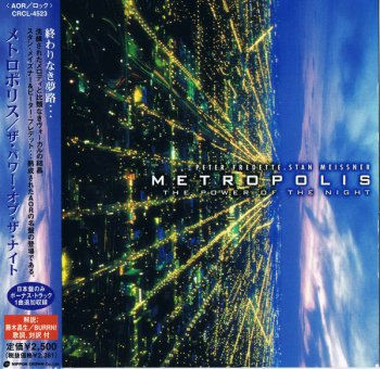 Metropolis - The Power Of The Night (2000)