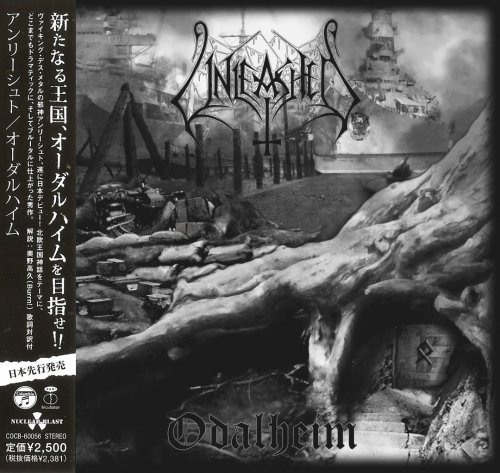 Unleashed - Odalheim [Japanese Edition] (2012)