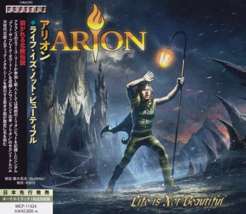 Arion - Life Is Not Beautiful [Japanese Edition] (2018)