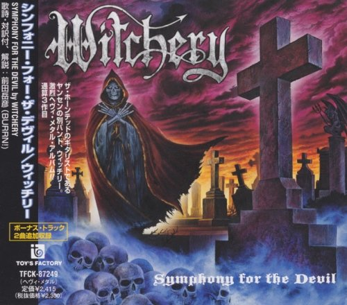 Witchery - Symphony For The Devil (2001) [Japan Edit.]