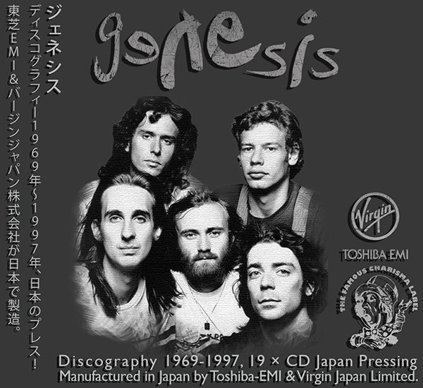 GENESIS «Discography 1969-1997» (19 x CD • Virgin Japan Limited • Issue 1985-1997)