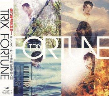 Trix - Fortune (Japan Edition) (2017)