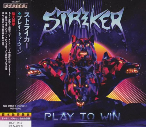 Striker - Play To Win [Japanese Edition] (2018)