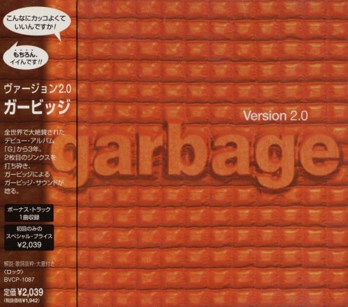 Garbage - Version 2.0 [Japanese Edition] (1998)