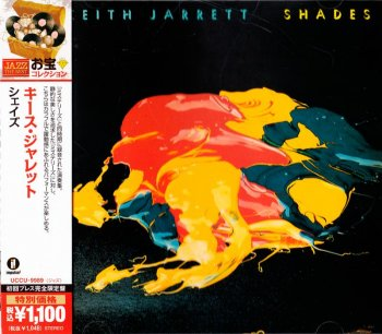 Keith Jarrett - Shades (1976/2013) [Japan Jazz The Best Series 24-bit]