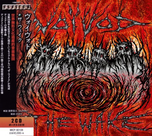 Voivod - The Wake (2CD) [Japanese Edition] (2018)