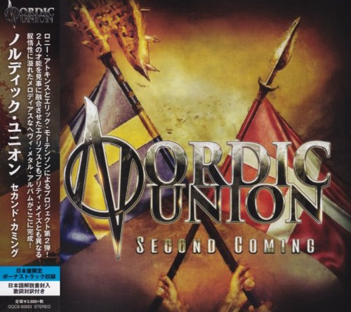 Nordic Union - Second Coming [Japanese Edition] (2018)