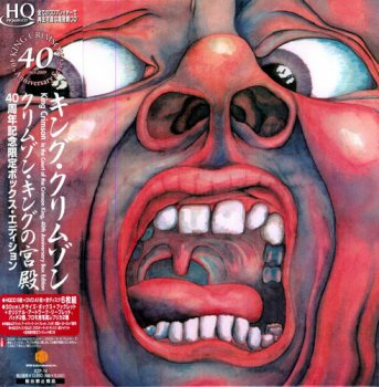 King Crimson - In The Court Of The Crimson King - An Observation By King Crimson [5CD Japanese Limited Edition, 40th Anniversary Series] (1969/2009) [HQCD]
