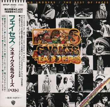 Faces - Snakes And Ladders. The Best Of Faces (1975)