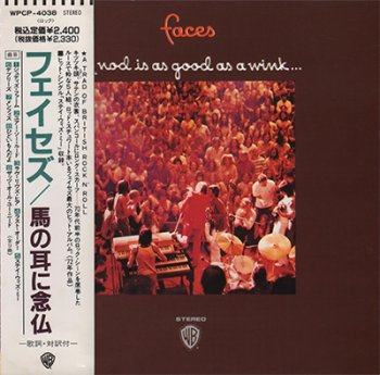Faces - A Nod Is As Good As A Wink...To A Blind Horse (1971)