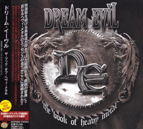 Dream Evil - The Book Of Heavy Metal [Japanese Edition] (2004)