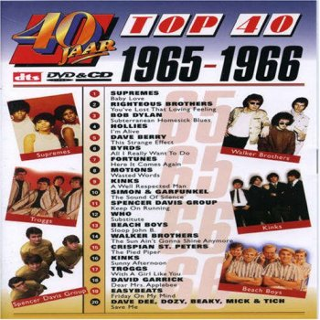 VA - 40 Jaar Top 40: 1965-1966 (2014)