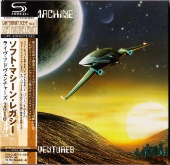 Soft Machine Legacy - Live Adventures (2009)