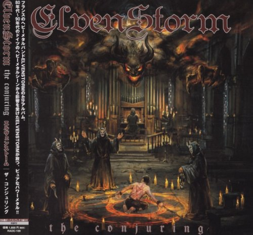 ElvenStorm - The Conjuring [Japanese Edition] (2018)