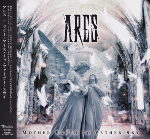 Ares - Mother Earth To Father Sky [Japanese Edition] (2018)
