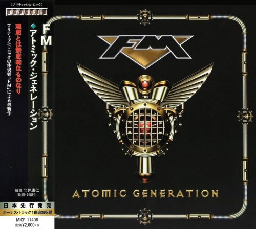 FM - Atomic Generation [Japanese Edition] (2018)