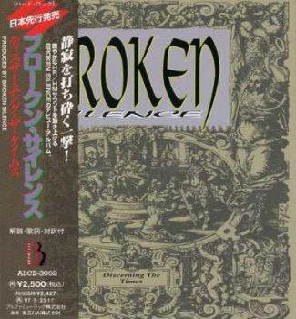Broken Silence - Discerning The Times (1995)
