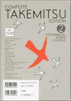 Toru Takemitsu - Complete Takemitsu Edition 2: Instrumental Works Chorale STZ 13-23 [11CD Box Set] (2003)