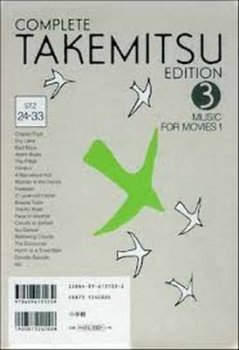 Toru Takemitsu - Complete Takemitsu Edition 3: Music For Movies 1 STZ 24-33 [10CD Box Set] (2003)