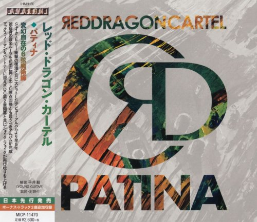 Red Dragon Cartel - Patina [Japanese Edition] (2018)