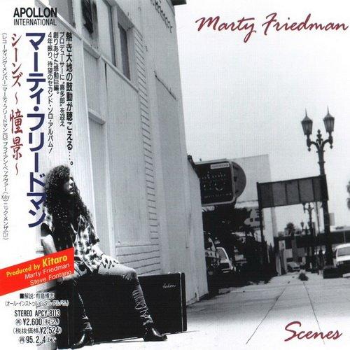 Marty Friedman - Scenes (1992) [Japan Press 1993]