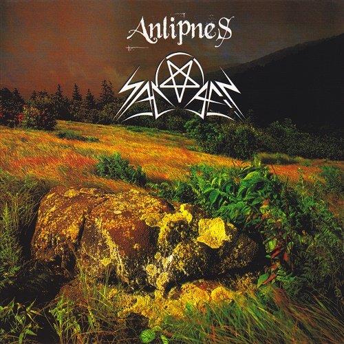 Anlipnes & Sadael - Split (2010)