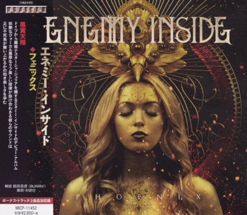 Enemy Inside - Phoenix [Japanese Edition] (2018)