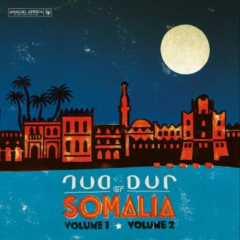 Dur-Dur Band - Dur Dur of Somalia - Volume 1, Volume 2 & Previously Unreleased Tracks (2018) [Hi-Res]