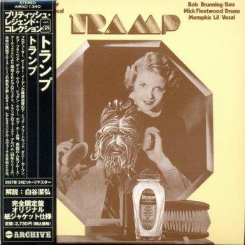 Tramp - Tramp (1969)