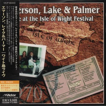 ELP - Live At The Isle Of Wight Festival 1970 (1997)