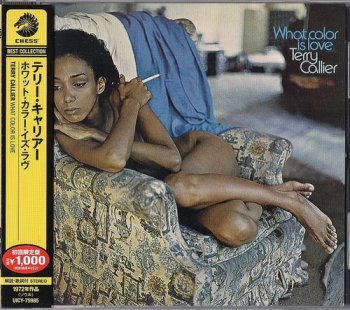 Terry Callier - What Color Is Love [Japanese Remastered Edition] (1972/2013)