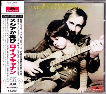 Roy Buchanan - A Street Called Straight (Japanese Edition) (1987)