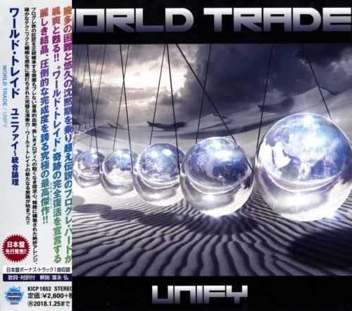 World Trade - Unify [Japanese Edition] (2017)