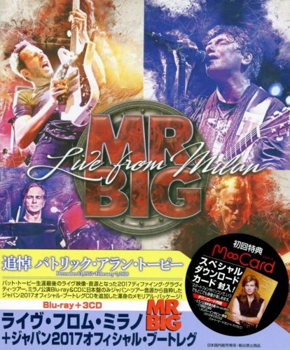 Mr. Big - Live From Milan (3CD) [Japanese Edition] (2018)