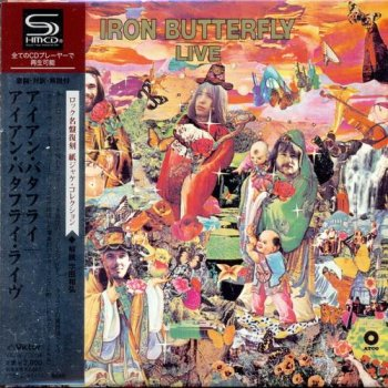 Iron Butterfly - Live (1970)