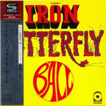Iron Butterfly - Ball (1969)