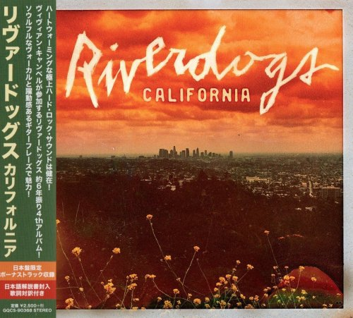 Riverdogs - California [Japanese Edition] (2017)