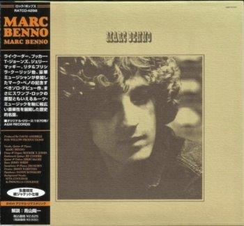 Marc Benno - Marc Benno (1970) [2012, Korean Remaster]