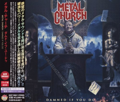 Metal Church - Damned If You Do (2CD) [Japanese Edition] (2018) (Lossless)