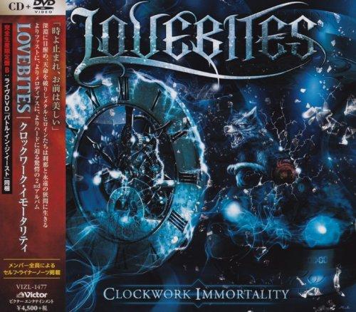 Lovebites - Clockwork Immortality (CD + DVD) [Japanese Edition] (2018)