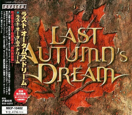Last Autumn's Dream - Last Autumn's Dream (2003) [Japan Edit.]